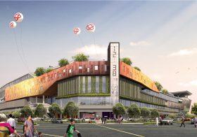 New Dojo @ Tampines Hub